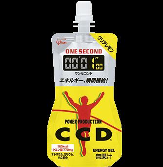 グリコ ワンセコンド CCD クリアレモン - 0
