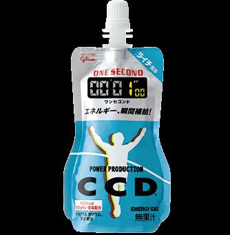 グリコ ワンセコンド CCD ライチ風味 - 0