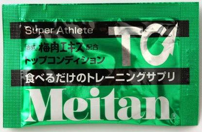 Meitan トップコンディション - 0