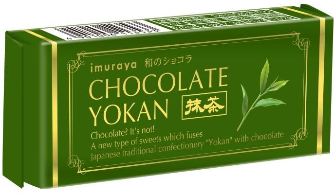 井村屋 チョコレートようかん 抹茶 - 0