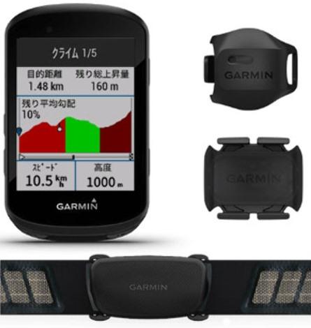 GARMIN Edge530 セット - 0