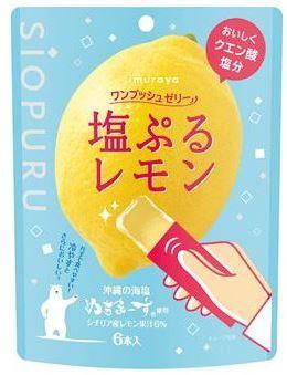 井村屋 ワンプッシュゼリー塩ぷるレモン - 0
