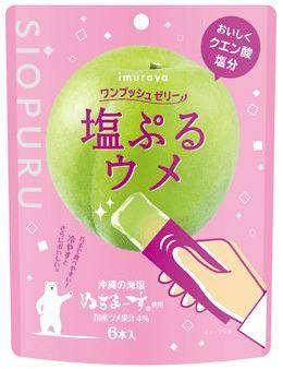 井村屋 ワンプッシュゼリー塩ぷるウメ - 0